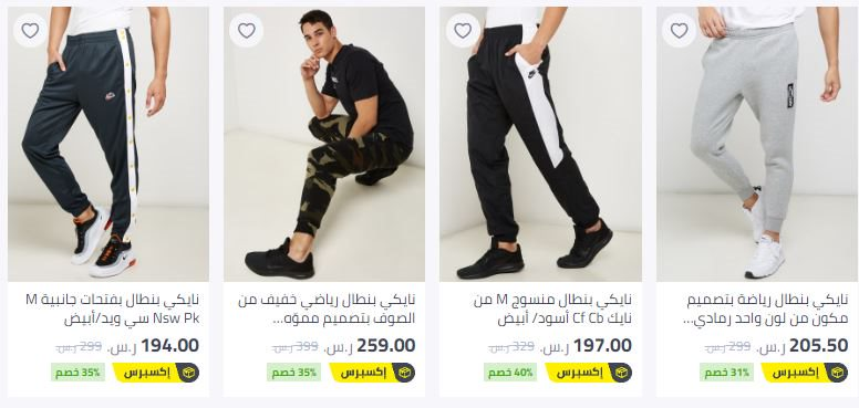 خصومات Noon علي ماركات متنوعة من الملابس الرجالية